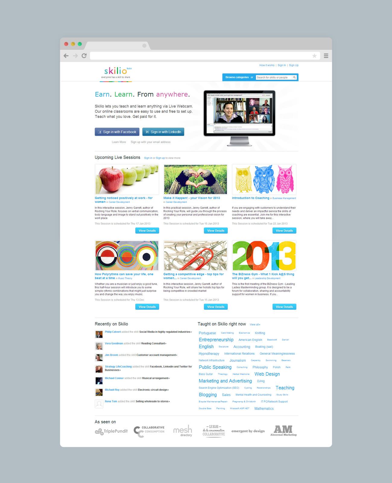 skilio_browser_tall